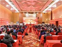 创新共赢|合肥市玻璃商会会员大会年会暨技术交流会成功举办