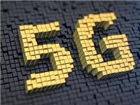 高通宣布明年所有高端Android手机都将支持5G