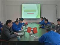 龙门玻璃组织企业环保工作专题培训