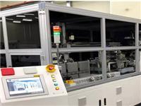 韩国Zeus与Dankook大学研发出OLED不良盖板玻璃Rework设备技术