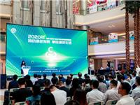 """国检集团(CTC)颁发首批建筑玻璃""""中国绿色产品认证""""证书"""