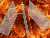 关于召开单片防火玻璃生产及应用技术研讨会的通知