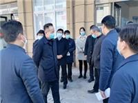 登封市领导到河南豫科光学科技股份有限公司调研企业疫情防控工作
