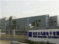 武汉天马|G6二期设备调试进度有延迟,预计今年Q3投产