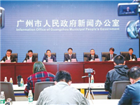 广州首条全柔AMOLED模组线建设新现状