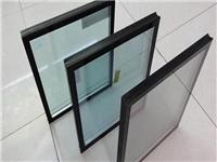 瑞达期货:玻璃高开震荡,期价小幅收涨