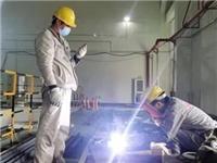 彩虹集团(邵阳)特种玻璃有限公司推进第二条生产线建设