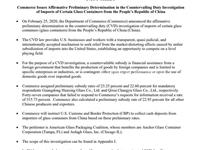 美国对华玻璃容器作出反补贴初裁