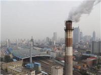 辽宁省发布工业炉窑大气污染综合治理实施方案