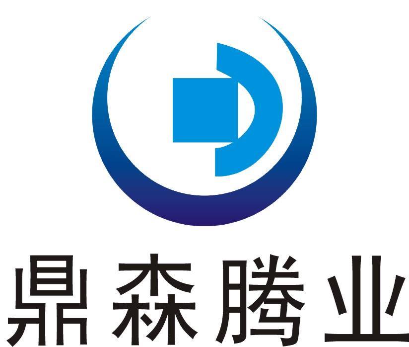 北京鼎森腾业商贸有限公司