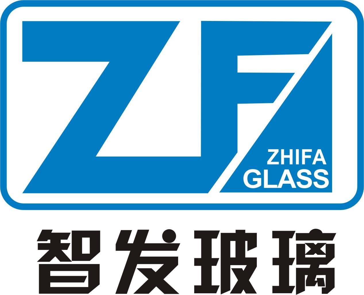 中山市智发钢化玻璃有限公司
