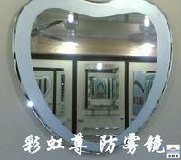 供应节能防雾膜防雾镜铝合金镜框