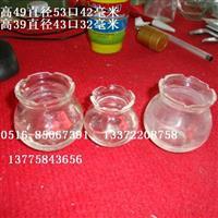果冻蜡碗 玻璃制品