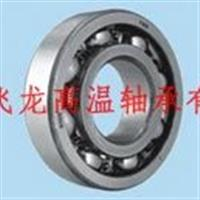 供应飞龙高温轴承,耐高温300度深沟球高温轴承LTSY6206-2Z