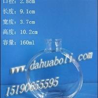 160ml扁香水瓶霜膏瓶化妆品瓶定做香水瓶