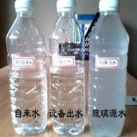 工程玻璃废水回用