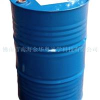 供应供应玻璃清洗剂-BT洗剂
