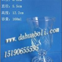 160ml玻璃杯 酒杯水杯 口杯