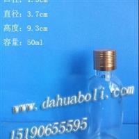 50ml精油瓶棕色精油瓶化妝品瓶
