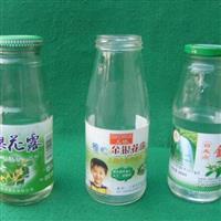 供用精油瓶