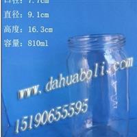 广口罐头瓶价格/徐州罐头瓶成批出售,徐州玻璃瓶
