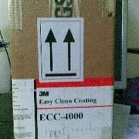供应3M易清洁涂层ECC-4000