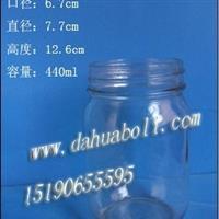 440ml黄桃罐头瓶/蜂蜜玻璃瓶/定做食品玻璃瓶