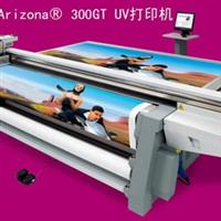 上海亚克力平板喷绘机/玻璃喷绘机
