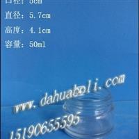 50ml霜膏玻璃瓶 化妝品瓶 香水玻璃瓶