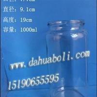 1000ml黄桃罐头瓶 酱菜瓶 密封罐