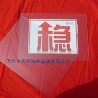 磨边平安彩票pa99.com