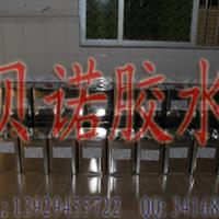 PVC并线胶水|3507胶水
