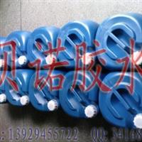 不发白PVC胶水 透明PET胶水