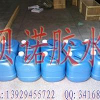 PET包装盒胶水|PVC专用胶水
