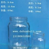 醬菜玻璃瓶/徐州生產玻璃瓶/玻璃瓶生產商