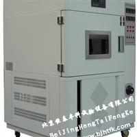 风冷式氙弧灯老化试验箱,氙灯耐气候试验箱,氙灯老化箱