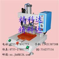 塑胶热压机