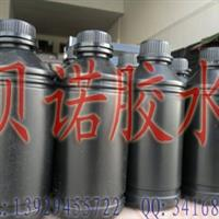玻璃粘玻璃UV胶水 PET标签胶水