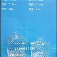 工藝香水瓶,高白料香水瓶,定做各種香水瓶