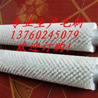 毛刷輥、植毛毛刷、滾筒刷、彈簧毛刷輥-深圳市精通刷業有限公司