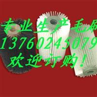 工业毛刷、毛刷轮、磨边毛刷轮-深圳市精通刷业