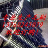 工业毛刷辊、毛刷辊-深圳市精通毛刷有限公司