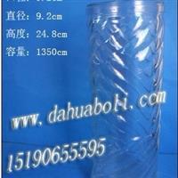 1350ml玻璃花瓶/工藝瓶/噴涂花瓶