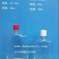 徐州無鉛精油瓶價格/成批出售精油瓶/廠家直銷風油精瓶
