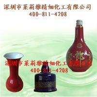 环保玻璃烤漆,玻璃釉,酒瓶专项使用涂料