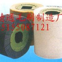 廣州研磨毛刷專業生產廠家