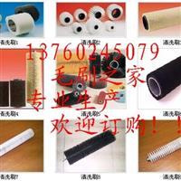 深圳毛刷 工业毛刷辊 磨光轮 清洗毛刷