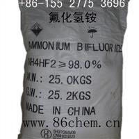 专供出口级氟化氢铵腐蚀蒙砂玻璃专用