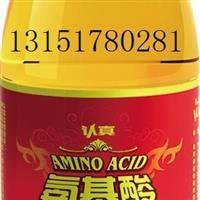 氨基酸饮料瓶,氨基酸功能性饮料瓶,180ml氨基酸玻璃瓶,耐高温饮料瓶
