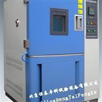 高温干燥箱 高温老化试验箱
